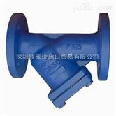 进口高温过滤器  进口高温过滤器品牌