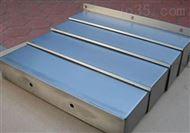 新型不锈钢钢板防护罩诚信营销