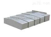 伸缩式机床防护板