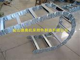"""供应""""液压管保护tl125金属拖链链条""""生产厂"""