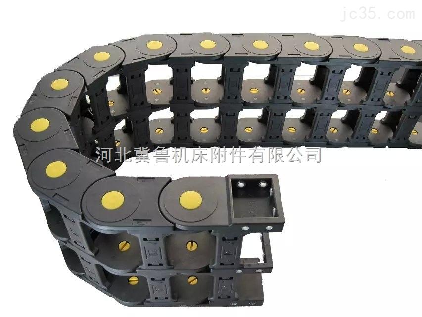 封闭式抗氧化防断裂尼龙穿线塑料拖链