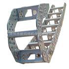 定制整块式灵巧钢制拖链