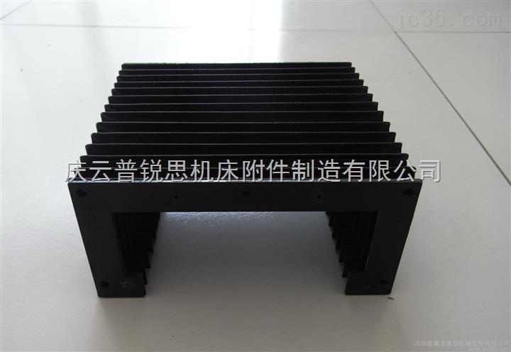 石材机械柔性风琴防护罩
