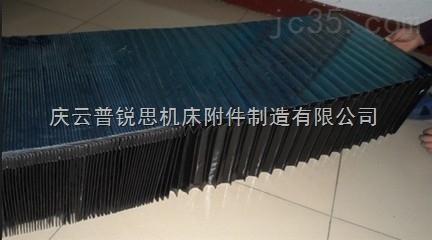 配套龙门刨床风琴防护罩