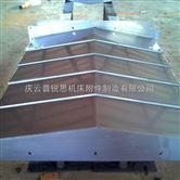 850数控机床钢板防护罩批发