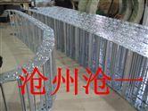 丽水机械钢制拖链厂