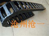 切管机穿线坦克链生产供应