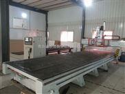 定制-工业铝合金型材加工中心