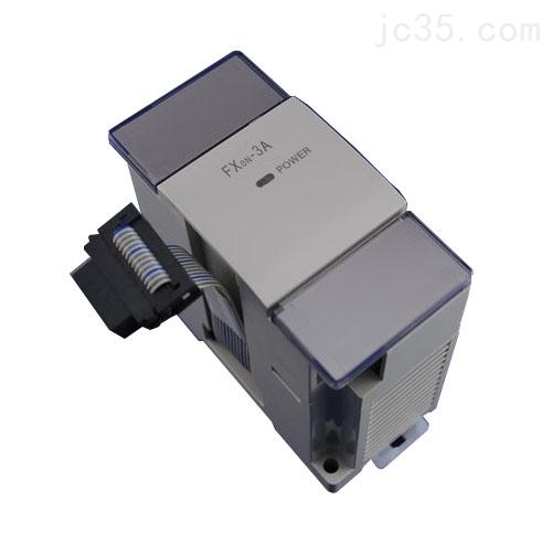供应FX0N-3AFX系列扩展模块