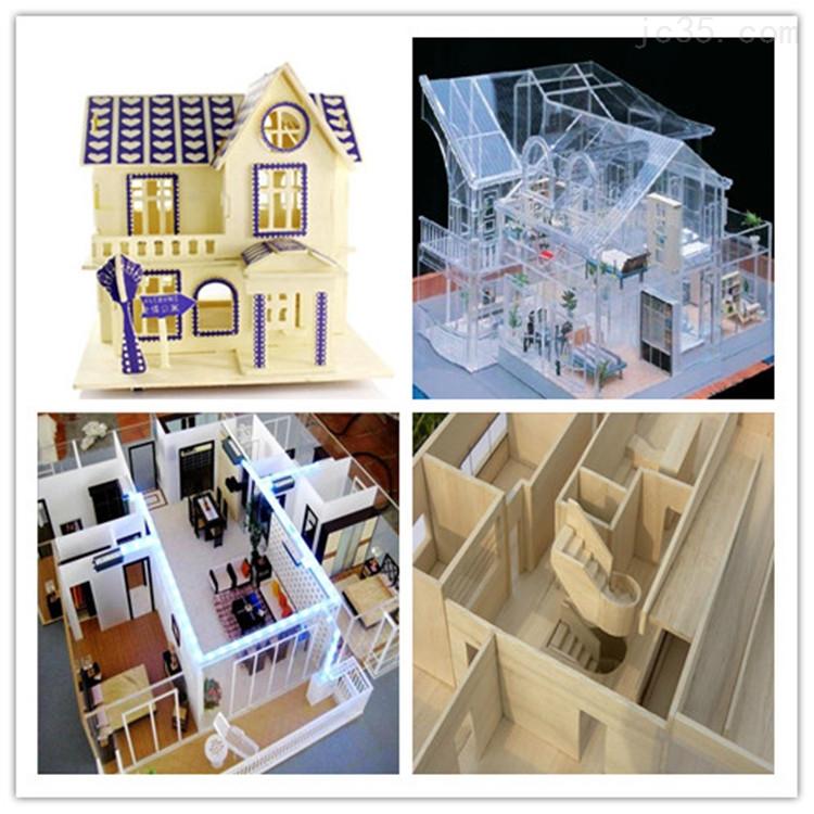 航模制作激光切割机 木质拼图激光雕刻机 学校采购建筑模型制作