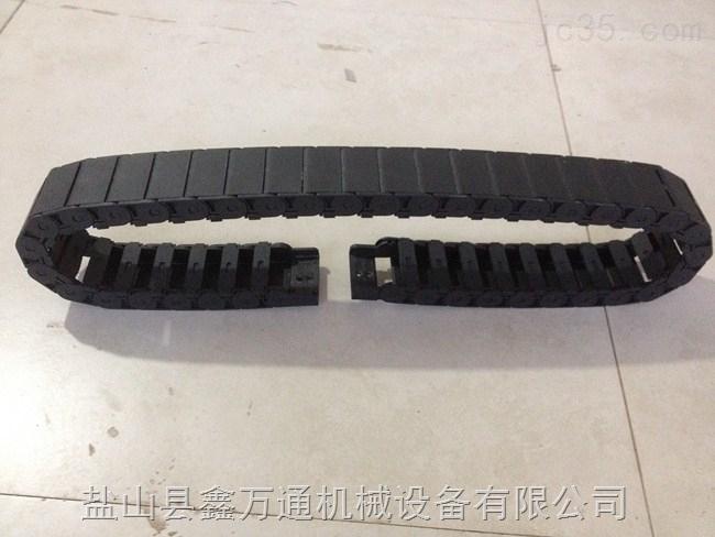 桥式重型尼龙塑料拖链