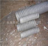 大成工业伸缩软连接防护罩