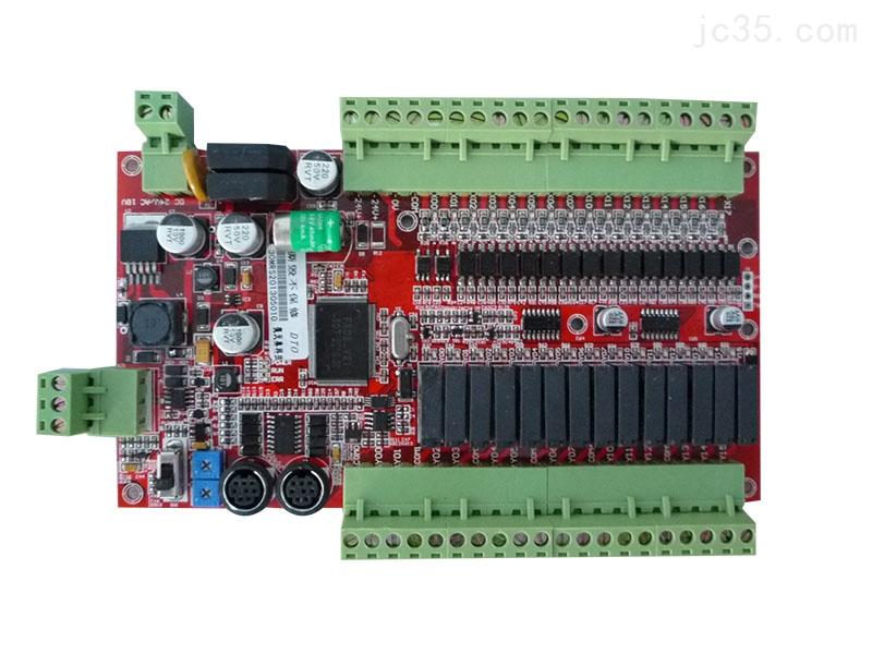 SL1S-30MR-S 可编程控制器SL系列PLC控制器