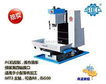 桌面数控铣床/微型数控铣床/教学数控机床KX1