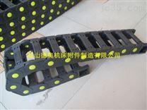 """供应漯河""""立式镗床穿线工程塑料拖链""""生产厂"""