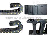桥式工程拖链,数控机床线缆拖链,尼龙拖链,坦克链