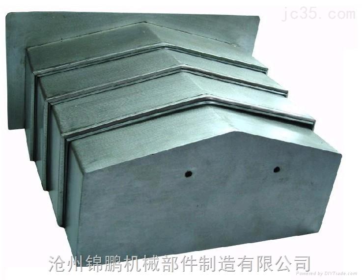 加工中心机床防护板