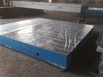 铸铁检测平台(平板)南通1级精度生产厂家