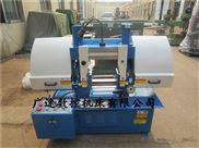 厂家供应金属带锯床 GB4240液压龙门式带锯床操作简单加工效率高