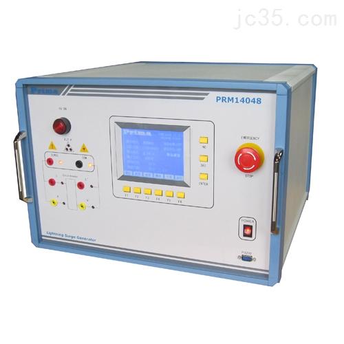 浪涌电流波发生器PRM14048