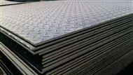 郑州金诚达供应安钢q235b花纹钢板