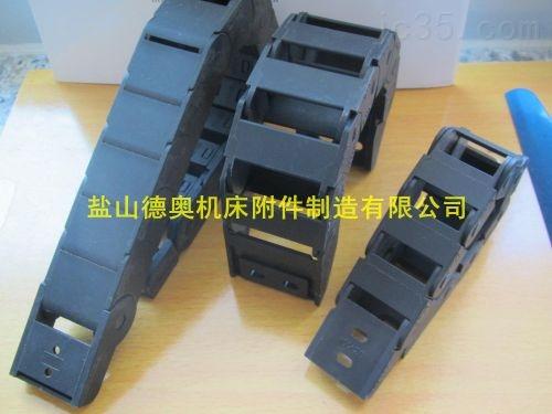 广州装载机穿线传动电缆尼龙拖链生产商