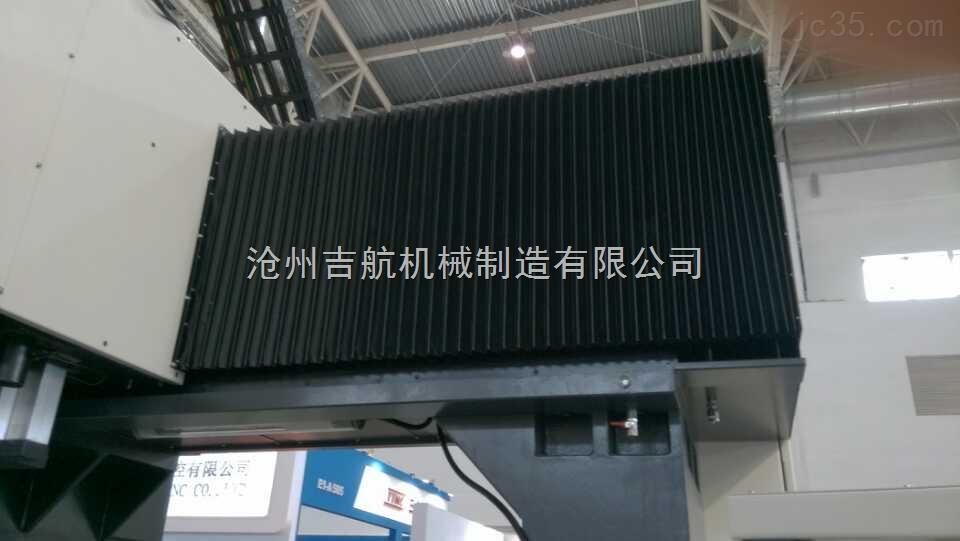 山东柔性风琴机床防护罩