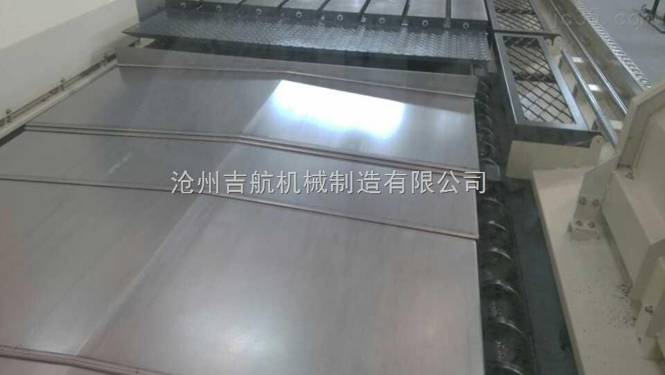 重庆伸缩钢板防护罩