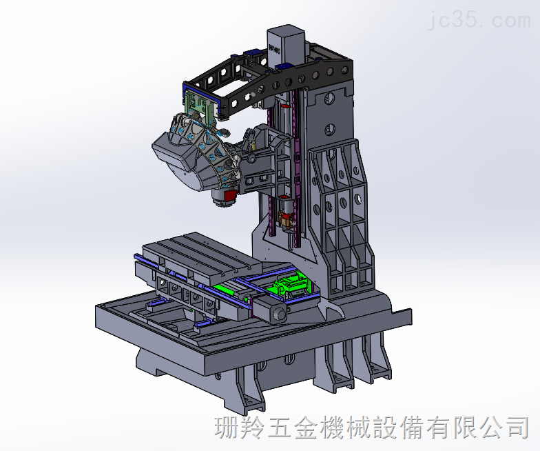 SLT-640钻铣攻牙加工中心光机