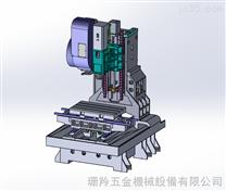 SLV-640立式加工中心光机