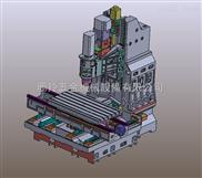 SLV-1375立式加工中心光机