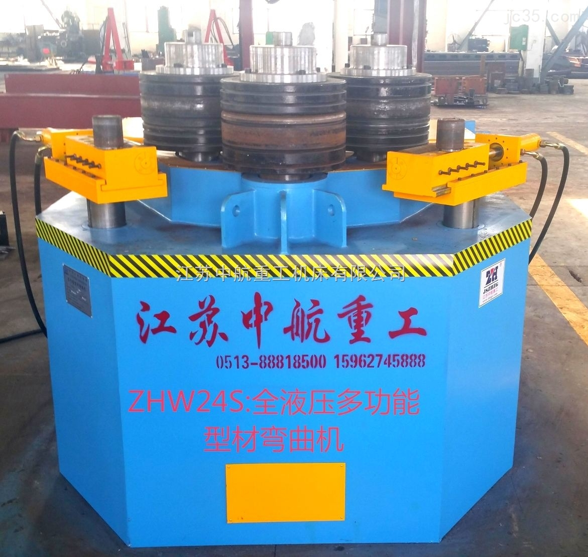全液压多功能型材弯曲机