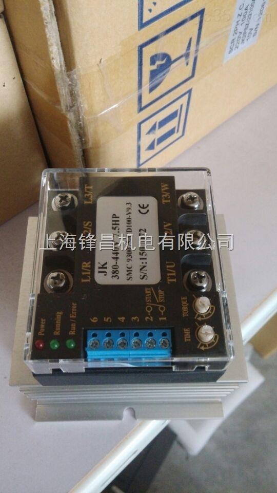 台湾JK积奇天车马达缓冲器SMC930050-CD75-V9.3