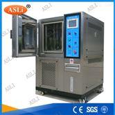 分体式高低温测试箱报价