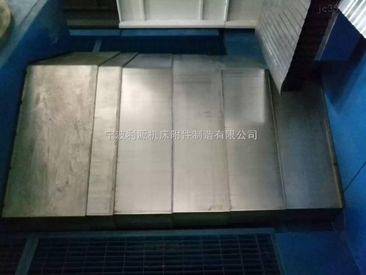 宁波钢板防护罩装置