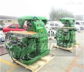 x6132专业生产高精密x6132万能升降台铣床操作灵活质量*