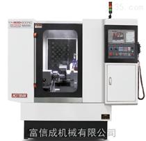 FX-SOD-60CNC精密異形磨床