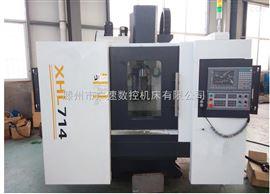XH714VMC650江苏加工中心xh714 广速厂家直销