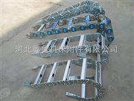 供应打孔式耐酸碱承重钢铝拖链