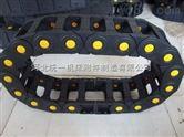 河南阻燃增强型尼龙塑料拖链厂家介绍