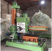 z3032-小型钻床自动走刀钻床生产厂家