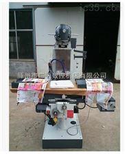 x6232江苏广速X6232万能回转头铣床品质良备受客户青睐