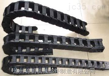 35*60工程塑料拖链
