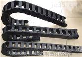 穿线塑料机床拖链