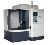 生产销售精密WH-CNC-1290D雕铣机 雕刻机