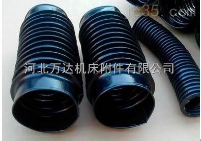 拉链式高温尼龙布伸缩油缸防护罩