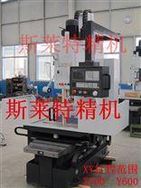 大河ZK5150数控钻床 高刚性重切削机