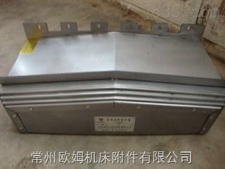 拉伸式钢板防护罩