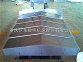 钢板防护罩专业定做厂家
