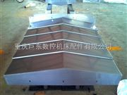 各种机床钢板防护罩专业定做厂家